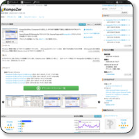 http://sourceforge.jp/projects/kompozer/