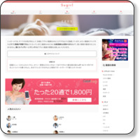 sugirl.infoサムネイル