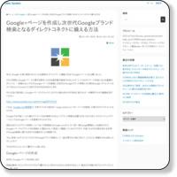 http://takao.asaya.ma/article_3257.html