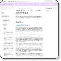 http://technet.microsoft.com/ja-jp/magazine/ff808410.aspx