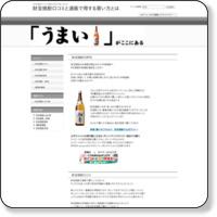 錦糸町のエステサロン トップス