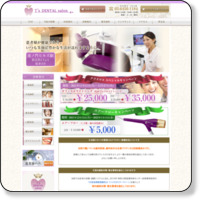 TS DENTAL salon