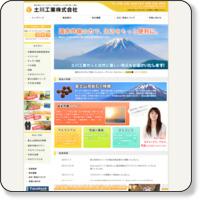 土川工業株式会社
