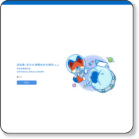 http://tzoyiing.pixnet.net/blog/post/23598290