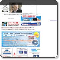 http://uwakitanteisha.web.fc2.com/