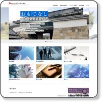 建物総合管理 株式会社ワン・ワールド