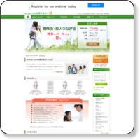 acchan.com LoveLoveお見合い