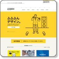 ホームページ制作会社三重/advision