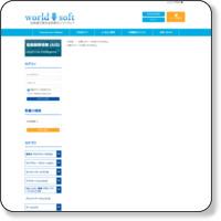http://www.altech-ads.com/product/10000182.htm