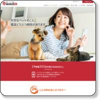 Anicli24(アニクリ24)