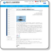 http://www.aori.u-tokyo.ac.jp/research/news/2013/20130904.html