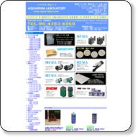 アクリル水槽 水槽用品 アクア・ラボ