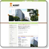 オフィスビルの賃貸・貸事務所のアセット
