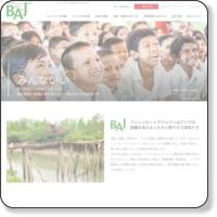 BAJ ブリッジ エーシア ジャパン