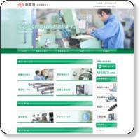 精密機械加工は栃電社|栃木