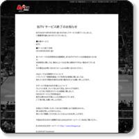 バスケットボールジャパンTV