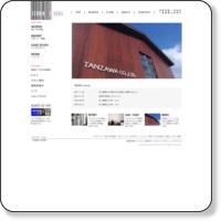 スタジオ・ベルナ 一級建築士事務所