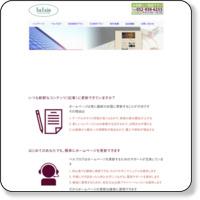 ベルエアーのビジネスブログホームページ