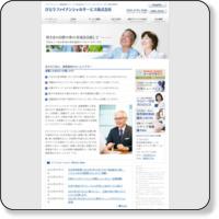びとうファイナンシャルサービス株式会社
