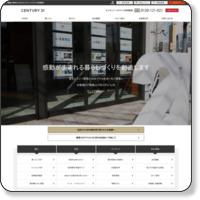 左京区−センチュリー21ライフ住宅販売
