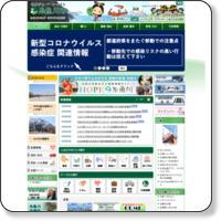 http://www.city.itoigawa.lg.jp/
