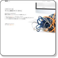 http://www.city.kashiwazaki.niigata.jp/
