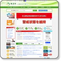 http://www.city.uonuma.niigata.jp/