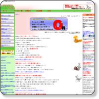 ホームページ制作会社ココサリンク