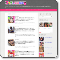 www.cosplay-doga.netサムネイル