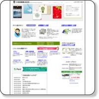 東京千代田区の印刷会社 大和印刷