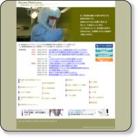 桑園整形外科(人工膝関節)