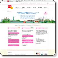 http://www.eiken.or.jp/jr_step/index.html