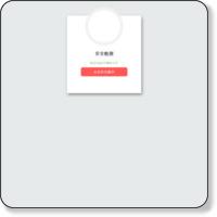 エステートプロモーション北九州
