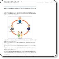 不動産埼玉info|埼玉県の不動産情報