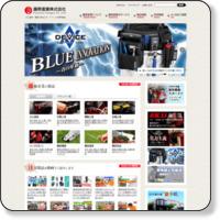 大工道具・電動工具の藤原産業