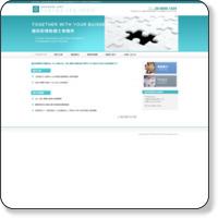 福田和博税理士事務所のホームページ