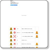 http://www.gamedesign.jp/flash/shogi/shogi.html