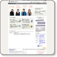 岡山のホームページ制作会社GDPG