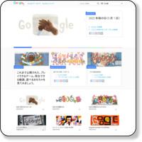 http://www.google.com/doodles