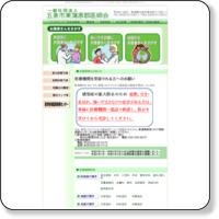 http://www.gosen-tokan.jp/