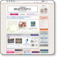 http://www.hankyu-dept.co.jp/nishinomiya/