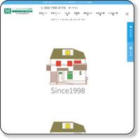 SSS心身総合健康研究所
