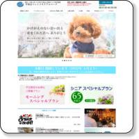 ペット火葬平和会ペットメモリアル横浜