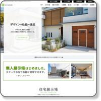株式会社ひのき住宅