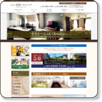 住宅・店舗リフォームの弘明ハウジング