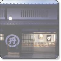 西京味噌、西京白みその本田味噌本店