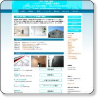 住宅診断、住宅履歴情報のハウスピース