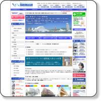 賃貸|神戸の賃貸情報のハウスプランニング