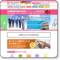 市川・本八幡の不動産は豊友ハウジングへ!
