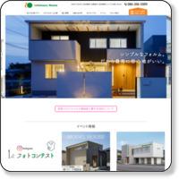 岡山の新築・リフォーム|イチマルホーム|